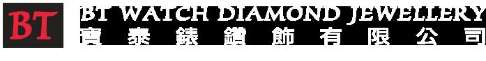 BT Watch Diamond Jewellery
